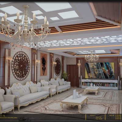 House Interior Design - Tkret